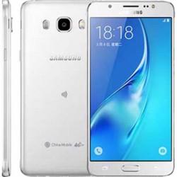 Samsung Galaxy J7 (2016) J710F 4G 16GB blanco EU